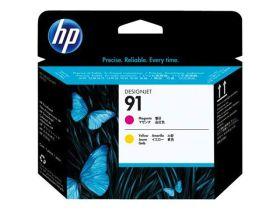 HP ORIGINAL - HP 91 / C9461A Jaune et Magenta  - Tête d'impression de marque