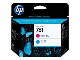 HP ORIGINAL - HP 761 / CH646A Cyan et Magenta  - Tête d'impression de marque